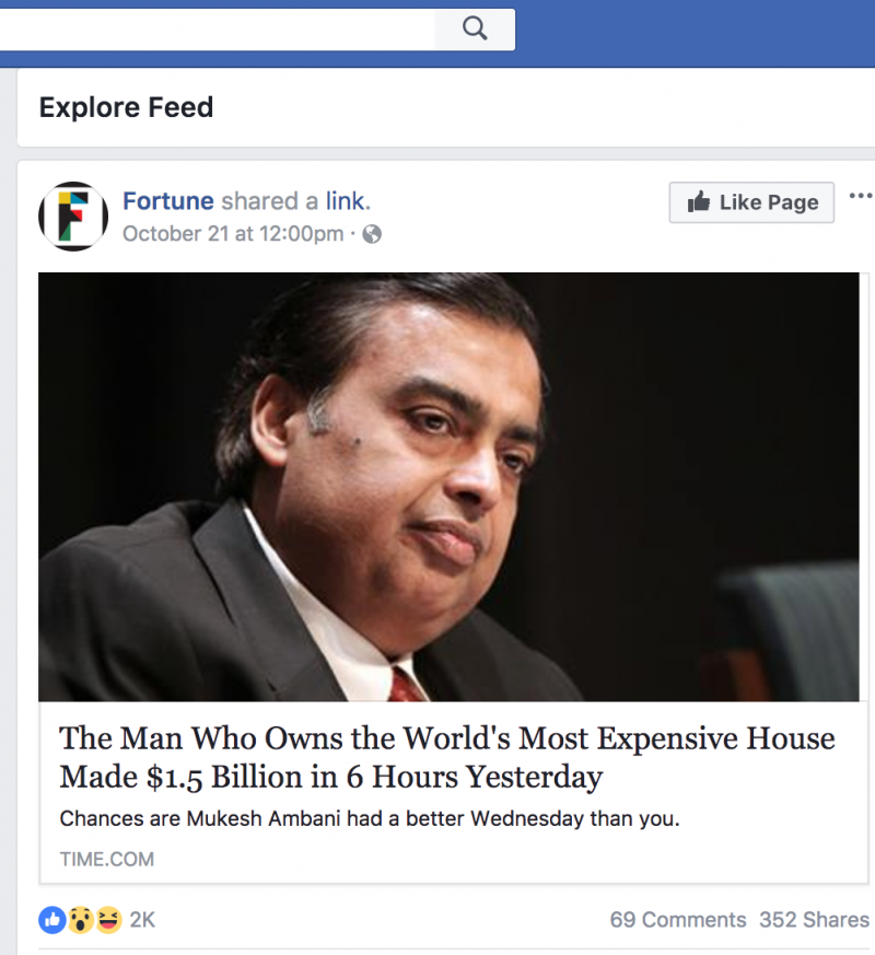 New Facebook Explore Feed